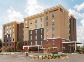 Hotel photo: Home2 Suites by Hilton Nashville Franklin Cool Springs