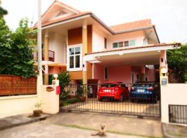 Hotel Photo: Fa Ham Village Homestay
