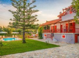 Hotel photo: Villa Arokaria