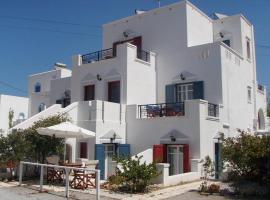 Hotel photo: Chrysopelia Studios and Apartments