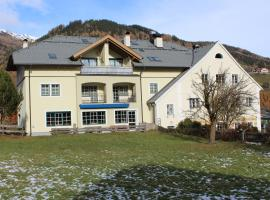 Hotel photo: Familiengasthof Pirkerwirt