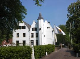 Hình ảnh khách sạn: Het Kasteel van Rhoon - Het Koetshuys