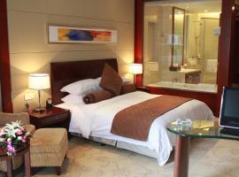 صور الفندق: Dongtai Guest House - Jinling Hotels & Resorts