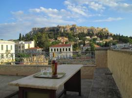 Hotel photo: The Ancient View