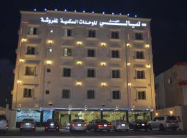 A picture of the hotel: layale Alnile
