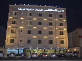 Hotel near Dammam