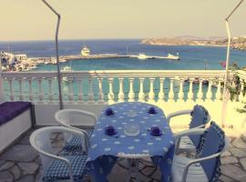 Hotel photo: Aegean Sea View