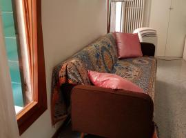 Hotel Photo: Residenza Cuoridoro