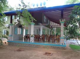 Hotel photo: Rimaka Village
