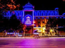 Hotel near Κίνα