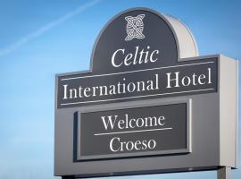 Хотел снимка: Celtic International Hotel Cardiff Airport