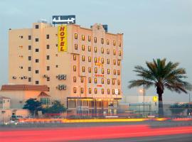 Hotel near Haíl