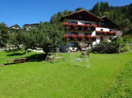 Hotel photo: Haus Hackl
