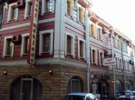 Фотография гостиницы: Mevlana Hotel