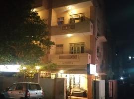 होटल की एक तस्वीर: Godavari Lodge
