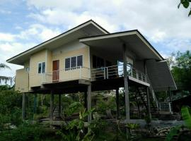 A picture of the hotel: At Baan Suan