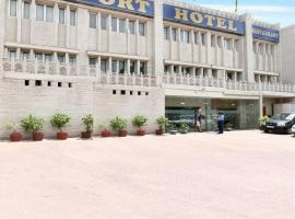 Hotel Foto: Airport Hotel