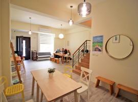 מלון צילום: Chestnut Guest House