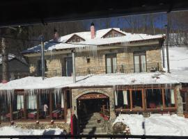 A picture of the hotel: To Hani Tou Kokkini, Pelion