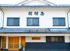 A picture of the hotel: Ryokan Matsumuraya