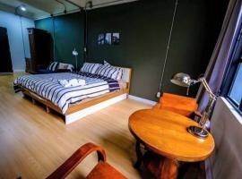 Hotel photo: Pann Residence
