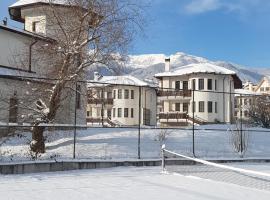 Hotel Photo: Bansko Castle Lodge Villas