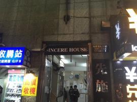 Hotel photo: Oi Suen Guesthouse