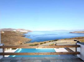 מלון צילום: Villa Lina Syros