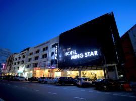 Hotel Photo: Hotel Ming Star