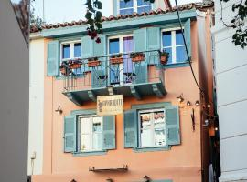 Hotel Photo: Aphroditi Pension