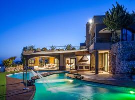 รูปภาพของโรงแรม: Fuente de Ibiza