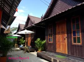 Hotel photo: KTT Resort (Happy4)