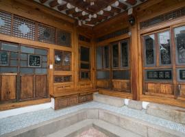 Hotel photo: Kimchi Guesthouse Jongno