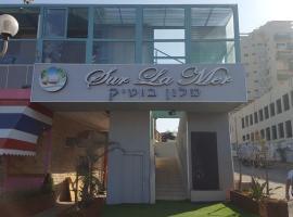 Hotel photo: Sur La Mer Boutique Hotel Ashdod