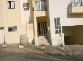 Photo de l'hôtel: Apartmento Maria
