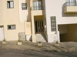 Hotel fotoğraf: Apartmento Maria