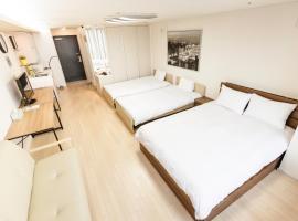 Hotel photo: Incheon Airport Egarak Residence