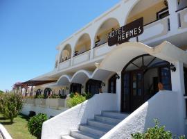 Hotel photo: Hotel Hermes