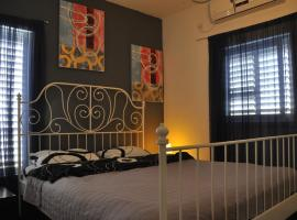 Hotel photo: Isra Home Rothschild 8-2 Apartment