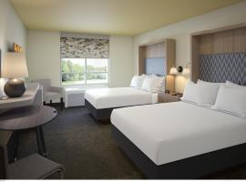 A picture of the hotel: Holiday Inn - New Orleans Airport North
