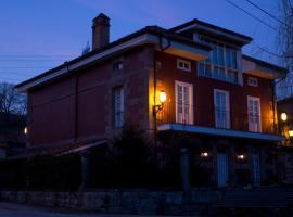 Hotel photo: Posada El Marques De Trancadorio