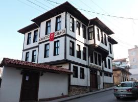 Hotel photo: Kadıoğlu Konağı