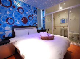 Hotel photo: Happiness Inn