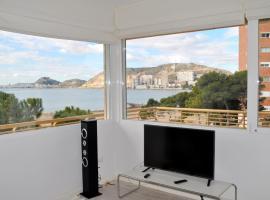 Hotel photo: Playa la Almadraba