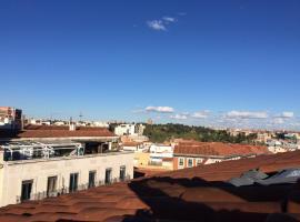 호텔 사진: Atocha Street Apartment