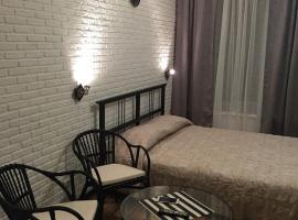 """Foto di Hotel: Guest House """"Nevsky 6"""""""