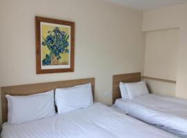 Hotel near Plymouth