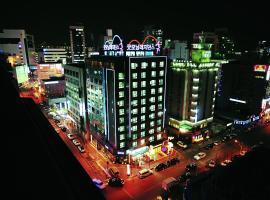 Hotel Photo: Good Morning Residence Hue