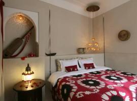 Hotel photo: Riad Dar Ayur