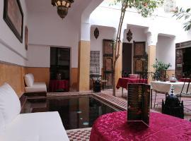 Hotel near Maroka